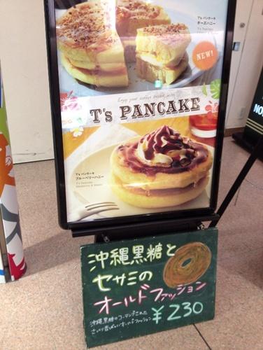タリーズコーヒー 新大阪阪急ビル店1