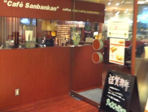 Sanbankan