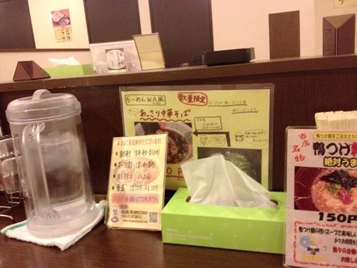 らーめん ワ風 木川東店2