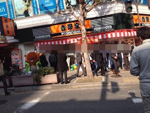 吉野家江坂駅東店