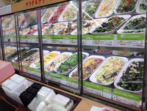 オリジン弁当 江坂北口店2