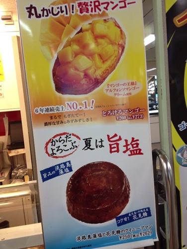 神戸屋 東梅田店2