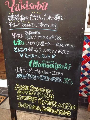 くるみ堂2