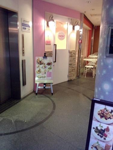 パウンドケーキカフェマーブル1