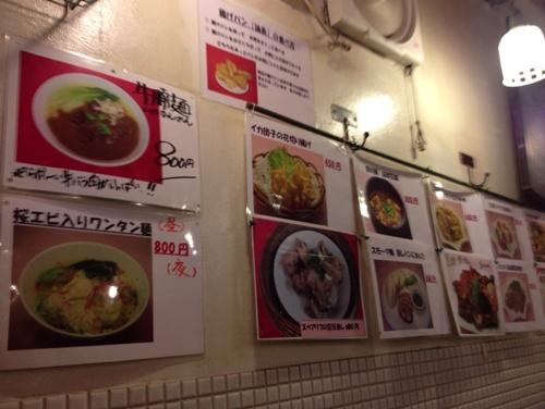 幸福粥店12