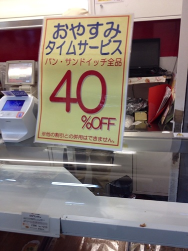 神戸屋 東梅田店1
