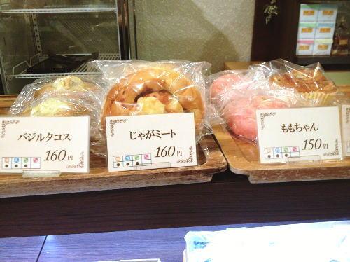 千里阪急ホテルケーキショップ1