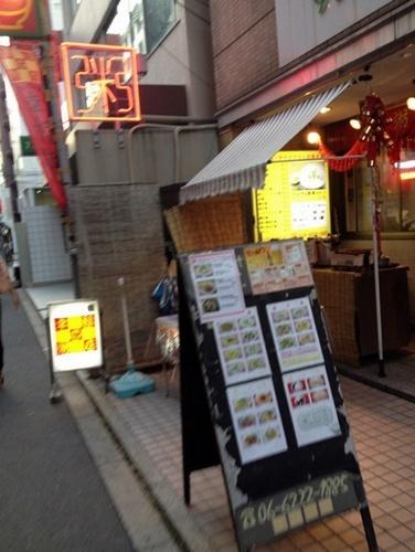 幸福粥店17
