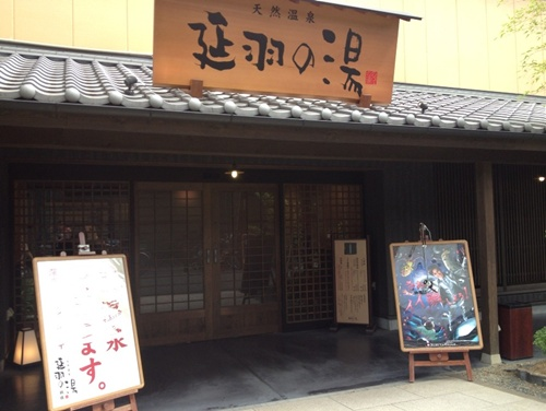 四季旬菜 里山1