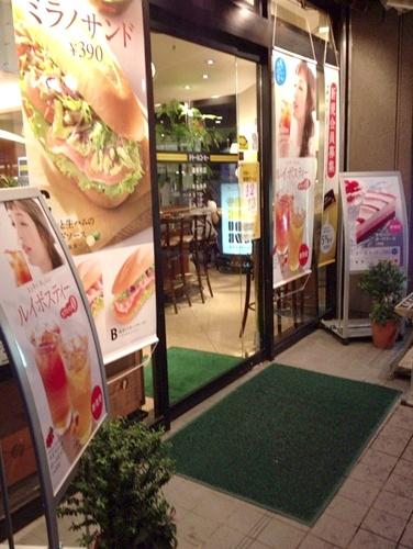 ドトールコーヒーショップ 道修町店1