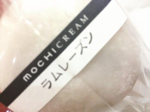 モチクリームカジル4