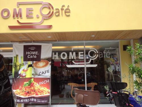 ホームカフェ
