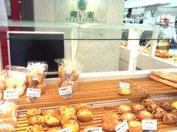パン工房 青い麦 DELISTA店