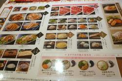かごの屋三国本町店1