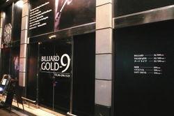 カジノ大阪GOLD9