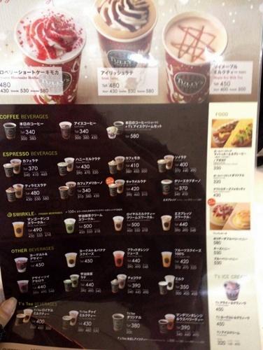 タリーズコーヒー パシフィックマークス江坂店2