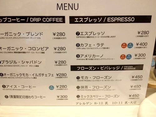 ヒロコーヒー2