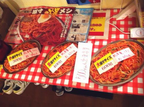スパゲッティーのナポリ1