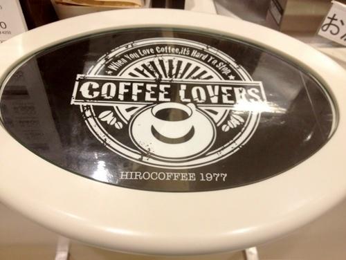 ヒロコーヒー3