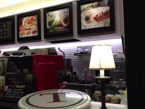 タリーズコーヒー 新大阪阪急ビル店3