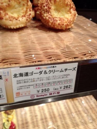 サンドックイン神戸屋4