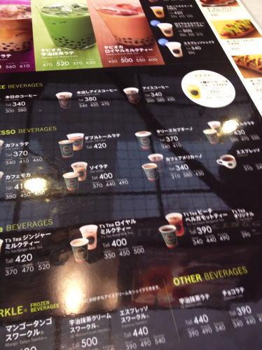 タリーズコーヒー1