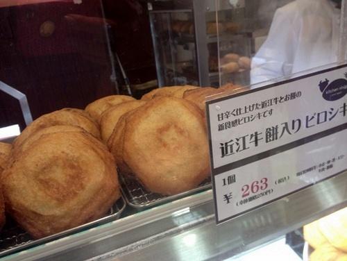 キッチン仁々木 阪神梅田店1