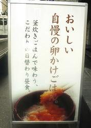 雅しゅとうとう看板.jpg