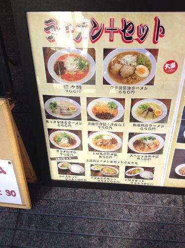 酒麺きっしゃん1