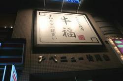 牛福2.jpg