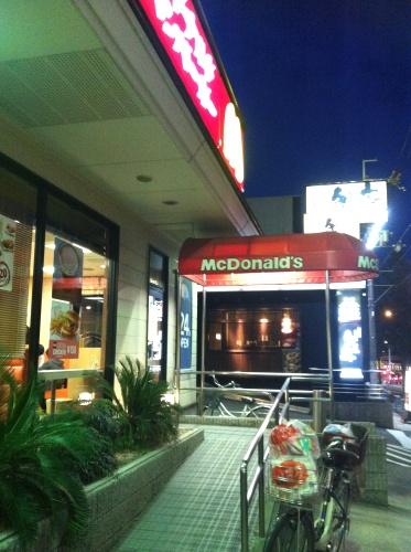 マクドナルド 豊中上新田店