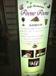 Poone Poone2