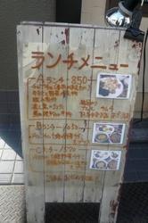 スカラランチメニュー.jpg