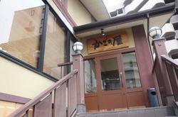 かごの屋3.JPG