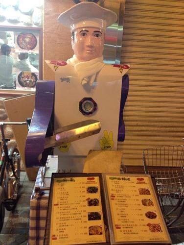 刀削麺(雲隆)1