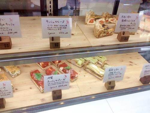 キッシュ専門店 レ・カーセ