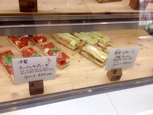 キッシュ専門店 レ・カーセ3