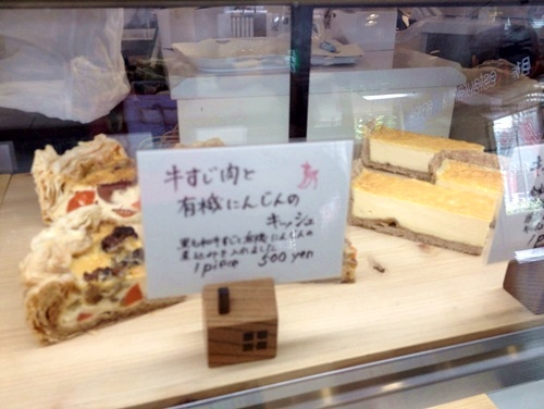 キッシュ専門店 レ・カーセ1