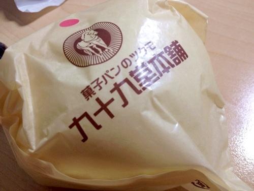 九十九堂本舗 尼崎店4
