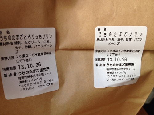 iphone 2316.JPG