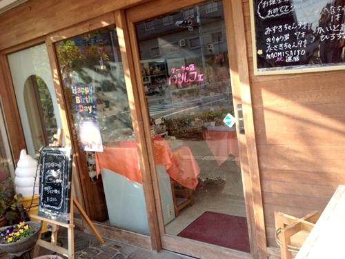 パルフェ洋菓子店1