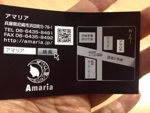 iphone 4348.JPG