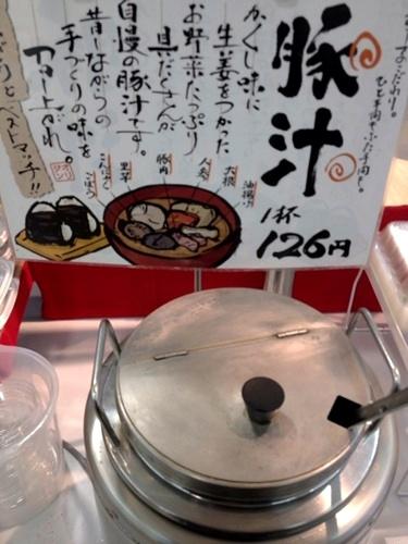 オリジン弁当大国町店