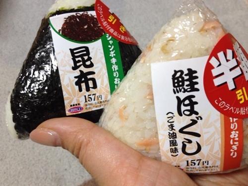オリジン弁当大国町店6