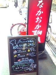 nakaoka1.jpg